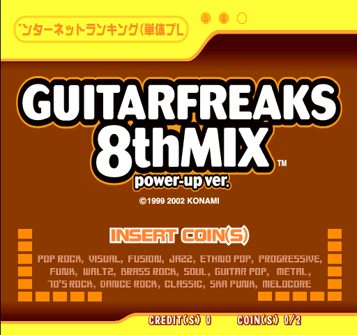 Guitar Freaks 8th Mix power-up ver. (G*C08 VER. JBA) Title Screen
