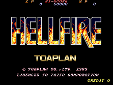 Hellfire (2P set) Title Screen