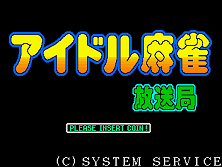 Idol-Mahjong Housoukyoku (Japan) Title Screen