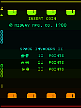 Space Invaders II (Midway, cocktail) Title Screen