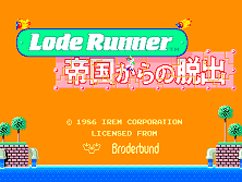 Lode Runner IV - Teikoku Karano Dasshutsu (Japan) Title Screen