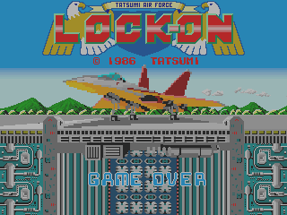 Lock-On (rev. E) Title Screen