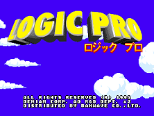 Logic Pro (Japan) Title Screen