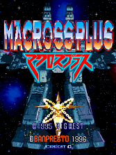 Macross Plus ROM < MAME ROMs | Emuparadise