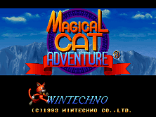 Magical Cat Adventure Title Screen