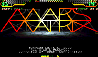 Mars Matrix: Hyper Solid Shooting (USA 000412 Phoenix Edition) (bootleg) Title Screen