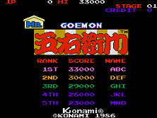 Mr. Goemon (Japan) Title Screen