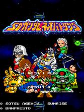 SD Gundam Neo Battling