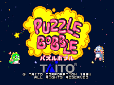 Puzzle Bobble (Japan, B-System) Title Screen