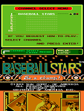 Baseball Stars: Be a Champ! (PlayChoice-10) Title Screen