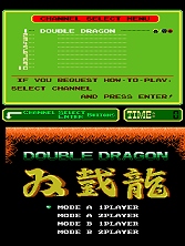 Double Dragon (PlayChoice-10) Title Screen