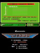 Gradius (PlayChoice-10) Title Screen