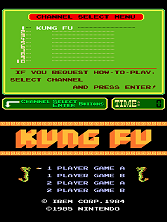 Kung Fu (PlayChoice-10) Title Screen