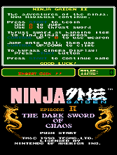 Ninja Gaiden Episode II: The Dark Sword of Chaos (PlayChoice-10) Title Screen