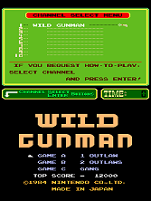 Wild Gunman (PlayChoice-10) Title Screen