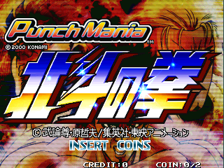 Punch Mania: Hokuto No Ken (GQ918 VER. JAB ALT CD) Title Screen