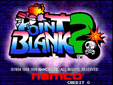 Point Blank 2 (GNB5/VER.A) Title Screen