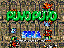 Puyo Puyo (World) Title Screen