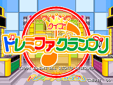Quiz Do Re Mi Fa Grand Prix (Japan) Title Screen