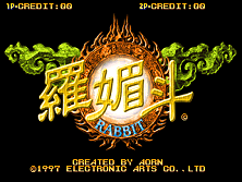Rabbit (Asia 3/6) Title Screen