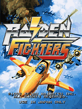 Raiden Fighters (Germany) Title Screen
