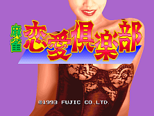Mahjong Ren-ai Club (Japan) Title Screen