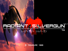Radiant Silvergun (JUET 980523 V1.000) Title Screen