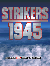 Strikers 1945 (World) Title Screen