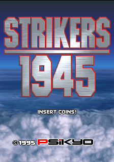 Strikers 1945 (Hong Kong, bootleg) Title Screen