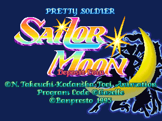 Pretty Soldier Sailor Moon (Ver. 95/03/22, USA) Title Screen