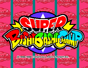 Super Bishi Bashi Championship (ver JAA, 2 Players) Title Screen