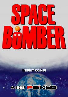 Space Bomber Title Screen