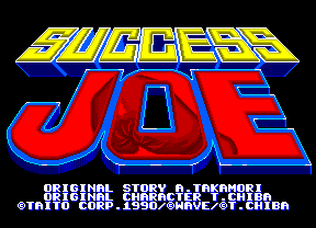 Success Joe (World) Title Screen