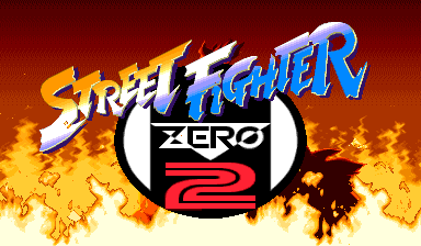 Street Fighter Zero 2 Alpha (Asia 960826) Title Screen