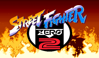 Street Fighter Zero 2 (Brazil 960304) Title Screen