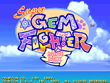 Super Gem Fighter Mini Mix (USA 970904) Title Screen