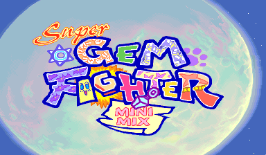 Super Gem Fighter Mini Mix (USA 970904 Phoenix Edition) (bootleg) Title Screen