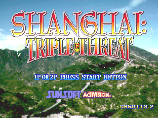 Shanghai - The Great Wall / Shanghai Triple Threat (JUE 950623 V1.005) Title Screen