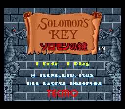Solomon no Kagi (Japan) Title Screen