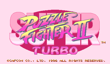 Super Puzzle Fighter II Turbo (Asia 960529) Title Screen