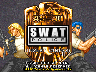SWAT Police Title Screen