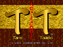 Tao Taido (2 button version) Title Screen