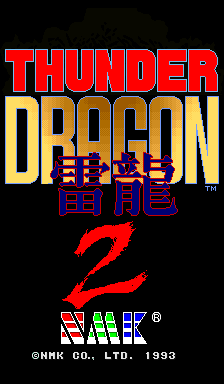 Thunder Dragon 2 (1st Oct. 1993) Title Screen
