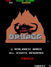 The Tower of Druaga (New Ver.) Title Screen