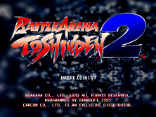 Battle Arena Toshinden 2 (USA 951124) Title Screen