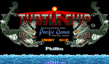 Turtle Ship (Japan) Title Screen