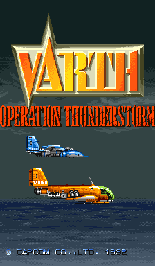 Varth: Operation Thunderstorm (Japan 920714) Title Screen
