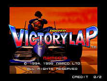 Ace Driver: Victory Lap (Rev. ADV2) Title Screen