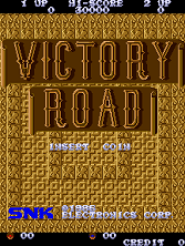 Victory Road Title Screen