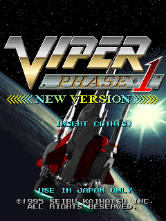 Viper Phase 1 (New Version, Japan) Title Screen